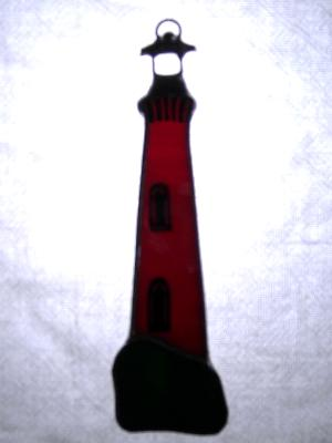 Small Corolla Lighthouse